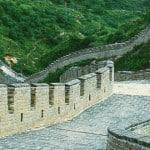 header-wall